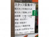 セブン-イレブン 広島長束3丁目店