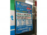 ファミリーマート 東岡崎駅店