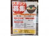 煮干し中華そば 麺屋 銀星 高円寺
