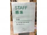 エフィー(efffy) 名古屋ユニモール店