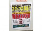 セブン-イレブン ハートインJR元町駅東口店