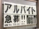 セブン‐イレブン 神戸ポートアイランド北店