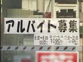 セブン-イレブン 神戸栄町通3丁目店