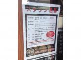 熟成麺屋 神来(ジンライ) 本店