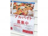 DAI'S PiZZA(ダイズピザ) 四条壬生店