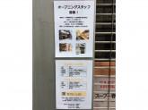 七宝麻辣湯(チーパオマーラータン) 恵比寿店