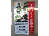 吉野家 14号線篠崎店