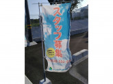 ファミリーマート 刈谷泉田町店