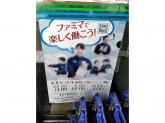 ファミリーマート 東武宇都宮駅前店