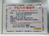 ビアードパパ ゆめタウン高松店