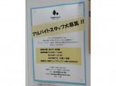 FEWMANY(フューメニー) 新宿マルイアネックス店
