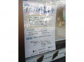 セブン-イレブン 世田谷成城8丁目店