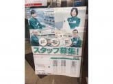 セブン-イレブン 江戸川平井4丁目店