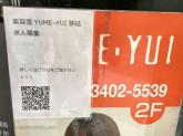 YUME-YUI(ユメユイ) 六本木店