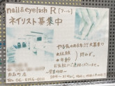 nail&eyelash Sharell by R 南森町店