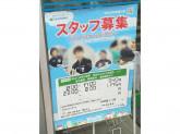 ファミリーマート 日本橋二丁目店