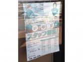 セブン-イレブン 浦和駅西口店
