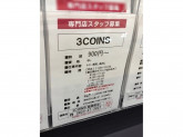 3COINS ゆめタウン呉店