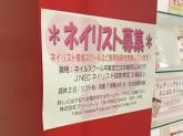 PureNail(ピュアネイル) リーフウォーク稲沢店