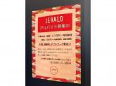 JERALD(ジェラルド) リーフウォーク稲沢店