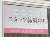 美容室 ぱーま屋さん
