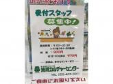 清洲カルチャーセンター