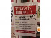 七宝麻辣湯(チーパオマーラータン) 大阪なんばパークス店