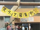 ハッピーフラワー ヨシヅヤ清洲店