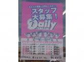 デイリーヤマザキ 岡崎美合駅前店