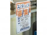 クリーニングの丸善舎 寺田町店