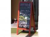 中日新聞前後専売店(有限会社ニムラ新聞店)