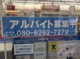 ローソン 仙台木町通中央店