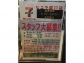 セブン-イレブン ハートインビエラ塚口店