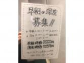セブン-イレブン 福山駅家町江良店