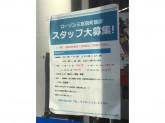 ローソン 三宮京町筋店
