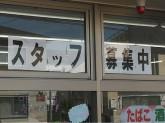 セブン-イレブン 霞ヶ関駅北口店