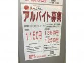 長崎ちゃんぽん 華らんたん 大崎駅店