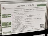 Happiness(ハピネス) 越谷店