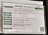 VERSIONY(バージョニー) 越谷レイクタウン店