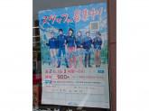 ファミリーマート 岡崎葵町店
