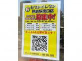 セブン-イレブン 熊谷駅南口店