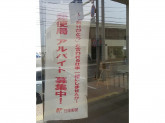 高松南郵便局