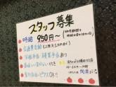 京ちゃばな 梅田OS店