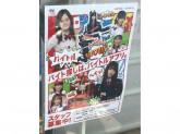 セブン-イレブン 春日井勝川駅前店