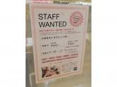 shop in(ショップイン) 淀屋橋odona店