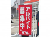 ENEOS 伊丹産業(株) セルフ御影SS