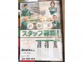 セブン-イレブン 寝屋川香里新町店