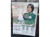 セブン-イレブン 福岡藤崎駅前店