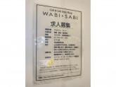 WABI×SABI(ワビサビ) リーフウォーク稲沢店