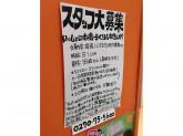 HobbyZone(ホビーゾーン) スマーク伊勢崎店